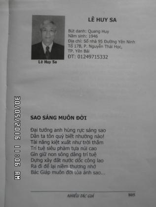 SAM_3646
